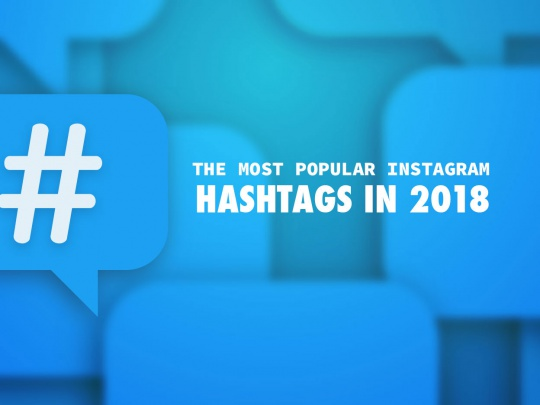 The-most-popular-Instagram-hashtags-in-2018